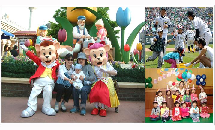 韩国儿童节 (5月5)