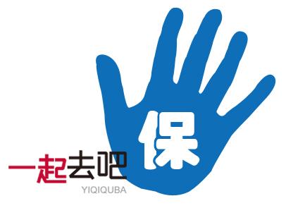 baozhang.jpg