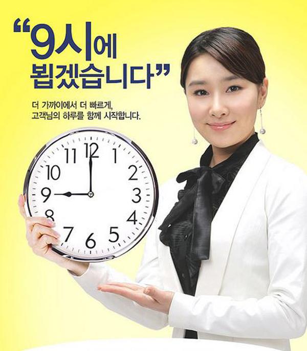 은행 영업시간.JPG