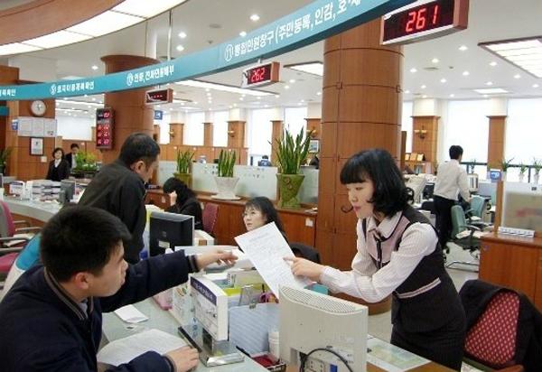 은행 영업시간1.jpg
